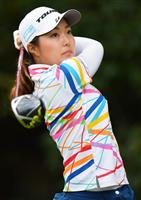 柳簫然がトップ、高橋彩華2位 日本女子OPゴルフ第1日