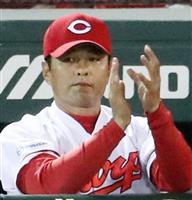 【プロ野球】広島・緒方孝市監督がオーナーに報告 3連覇決定から一夜明け