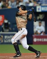 【プロ野球】オ1-2日 日本ハム、連敗ストップ