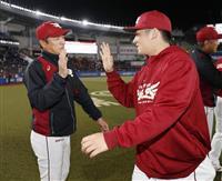【プロ野球】ロ0-9楽 楽天が連敗止める