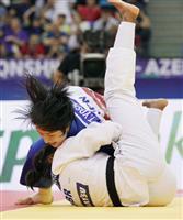【世界柔道】女子は出場全選手がメダル獲得、けがが響いた男子は巻き返しに期待