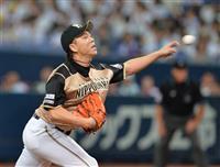 【プロ野球】日本ハムの宮西尚生投手がプロ野球新記録 325ホールドポイント