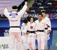 【世界柔道】混合団体の日本が2連覇 金8個の活躍
