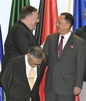 ポンペオ米国務長官が北朝鮮の李容浩外相と会談