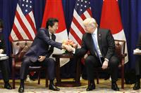 日米、関税協議開始で合意 自動車関税、協議中は凍結
