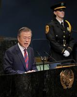 文在寅氏「国際社会が北朝鮮の努力に応える番」 国連で演説