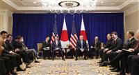 トランプ氏、日米2国間協議開始に成功、関税武器に攻勢