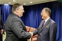 ポンペオ氏が北朝鮮問題会合を主宰 「瀬取り」焦点、国連安保理