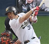 オリ小谷野が現役引退へ…「松坂世代」の37歳
