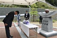 紀伊半島豪雨7年で献花…奈良・五條市の慰霊碑