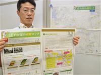 避難マップ説明会が盛況 神戸市、西日本豪雨で市民が危機感