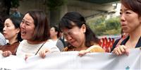 【朝鮮学校訴訟】自治体の補助金も相次ぎ見直し