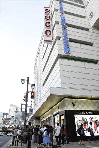 そごう神戸店が「神戸阪急」、西...