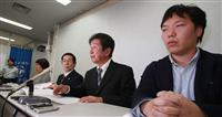 【朝鮮学校訴訟】「学ぶ権利はどうなる」敗訴の学校関係者怒り