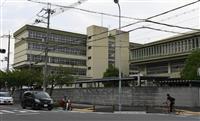 【朝鮮学校訴訟】朝鮮総連の「不当な支配」を重視