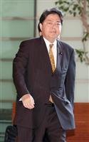 林芳正文科相「引き続き適切に運用していく」 朝鮮学校無償化除外の控訴審判決