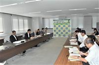 那須雪崩、遺族弁護団が損害賠償の具体額提示 栃木県教委に再発防止策申し入れ