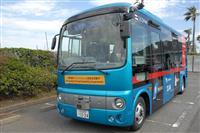 実証実験で江の島周辺を走る自動運転バス=神奈川県藤沢市(川上朝栄撮影)