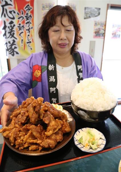 http://www.sankei.com/images/news/180928/lif1809280040-p1.jpg