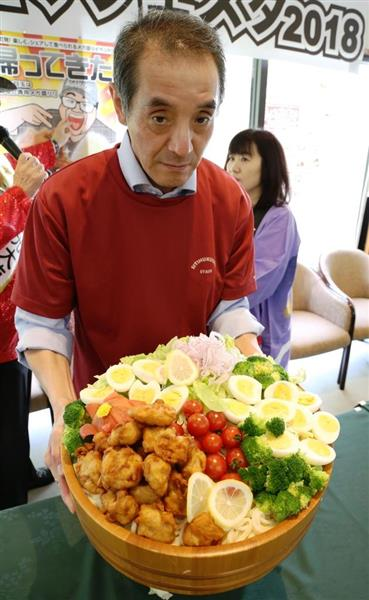 http://www.sankei.com/images/news/180928/lif1809280040-p2.jpg