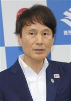 三反園訓・鹿児島県知事の出生メッセージ、配布取りやめ 自治体拒否で