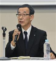 「制度対象外もやむなし」と大阪府泉佐野市 都内で記者会見、ふるさと納税の総務省方針に反…