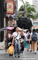 沖縄県知事選を台風が直撃 陣営「電話作戦しか…」