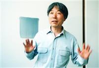 【世界文化賞・歴代の巨匠】美術家、李禹煥(リ・ウファン) (3)アルバイトが本業に