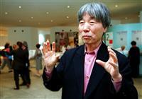 【世界文化賞・歴代の巨匠】美術家、李禹煥(リ・ウファン) (5)日本で学んだ「空間性」