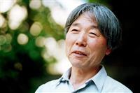 【世界文化賞・歴代の巨匠】美術家、李禹煥(リ・ウファン) (7完)体を媒介にした表現へ