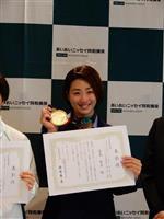 【いざ東京へ】競泳ニッポンのリレー職人、青木智美 妹分・池江璃花子と誓う東京五輪メダル