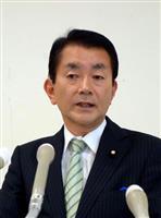 参院福岡・野田氏が立民会派入り検討 来夏改選、国民側の支援も狙う