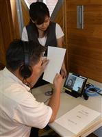 笛吹市支所の「テレビ電話」相談、設置2カ月 利用者ゼロ、高齢者「機械は苦手」