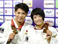 【柔道】阿部一二三・詩兄妹、世界1位に 最新ランキング発表