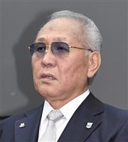 【ボクシング】助成金流用など不正疑惑、第三者委が28日夕に会見 報告書を提出