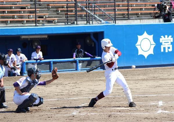 秋季高校野球茨城県大会 常総学院が藤代を破り優勝