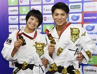 世界柔道優勝の7人が会見 阿部一二三「東京に近づけた」
