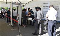 東京五輪・パラ組織委、円滑な入場へ実証実験 警視庁との合同訓練も
