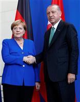 エルドアン大統領がメルケル首相と会談 関係修復を模索も人権で溝