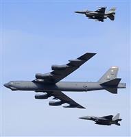 空自戦闘機とB52が東シナ海・日本海で共同訓練 中国を牽制