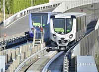 【動画】大阪メトロ・ニュートラムに「パンダ電車」登場 「200系」外装、白と黒に、動物…