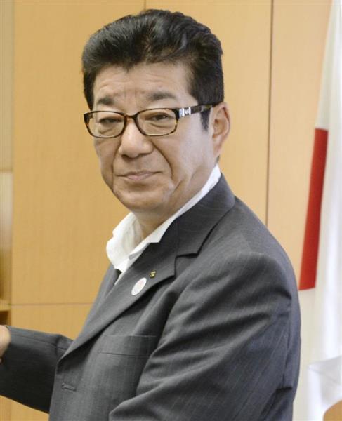 大阪都構想の住民投票 統一選と同日実施「厳しい」 松井知事