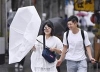 再び迫る強力台風に住民ら早めの対応 「旅行中止した」「早く片付ける」