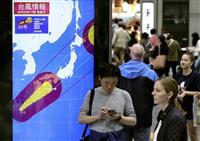 【台風24号】新幹線が計画運休 東海道と山陽