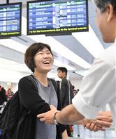【明美ちゃん基金】「日本から刺激受けた」 ミャンマー人女医が帰国
