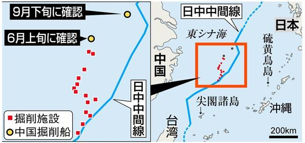 中国掘削船と掘削施設