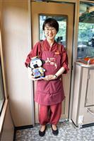 【制服図鑑】親しみやすい作務衣で接客 JR東日本の「リゾートみのり」