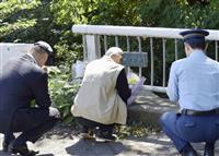 北九州女性遺体発見から1年 遺族ら情報提供訴え