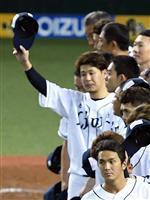 西武、本拠地胴上げならず 地元・埼玉のファン「今日決めてほしかった」