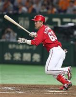 【プロ野球】巨7-8広 広島が80勝到達
